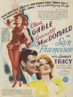 San Francisco movie poster (1936) picture MOV_e670dad9