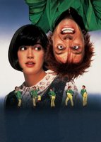 Drop Dead Fred movie poster (1991) picture MOV_e694b4eb