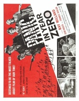 Panic in Year Zero! movie poster (1962) picture MOV_e6d3bcb9