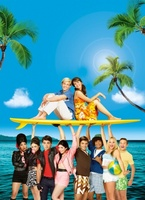 Teen Beach Musical movie poster (2013) picture MOV_e737d4a2