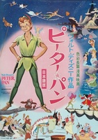 Peter Pan movie poster (1953) picture MOV_e7bb34e3