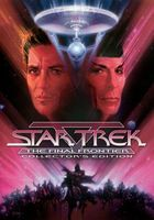 Star Trek: The Final Frontier movie poster (1989) picture MOV_e87ad48b