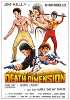 Death Dimension movie poster (1978) picture MOV_e87cbe29