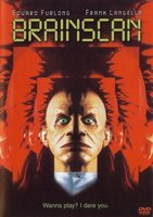 Brainscan movie poster (1994) picture MOV_e88a2112