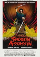 Shogun Assassin movie poster (1980) picture MOV_e891edcd