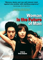 Woman Is the Future Of Man movie poster (2004) picture MOV_e8cab602