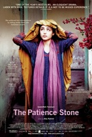 The Patience Stone movie poster (2012) picture MOV_e94b17f1