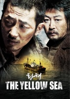 Hwanghae movie poster (2011) picture MOV_e9597907