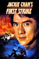 First Strike movie poster (1996) picture MOV_66508316