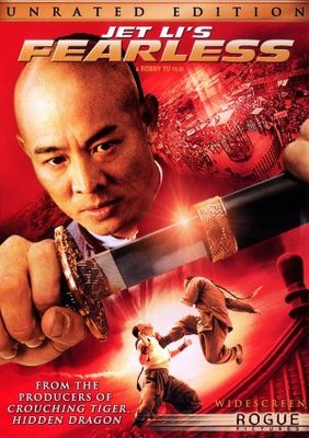 Huo Yuan Jia movie poster (2006) poster MOV_ea6f1d1d