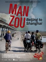 Man Zou: Beijing to Shanghai movie poster (2009) picture MOV_ead47328