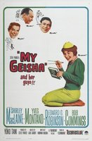 My Geisha movie poster (1962) picture MOV_ec7b9219