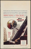 The Wrong Man movie poster (1956) picture MOV_25cf1a90