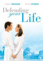 Defending Your Life movie poster (1991) picture MOV_ed0dd213