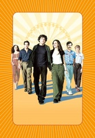 Adventureland movie poster (2009) picture MOV_ed580fe7