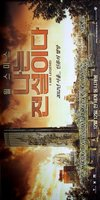 I Am Legend movie poster (2007) picture MOV_ed795959