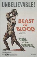Beast of Blood movie poster (1971) picture MOV_ed83b707