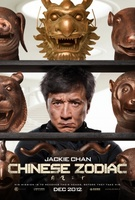 Chinese Zodiac movie poster (2012) picture MOV_eda678e6
