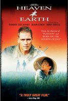 Heaven & Earth movie poster (1993) picture MOV_ee3b6547
