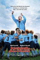 Kicking And Screaming movie poster (2005) picture MOV_efd5a920