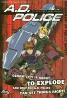 A.D. Police: To Protect and Serve movie poster (1999) picture MOV_efe5ca5f