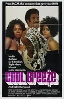 Cool Breeze movie poster (1972) picture MOV_f0a01090