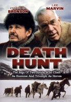 Death Hunt movie poster (1981) picture MOV_f0b115a9