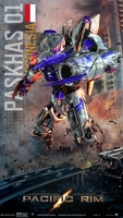 Pacific Rim movie poster (2013) picture MOV_cca34530