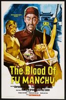 The Blood of Fu Manchu movie poster (1968) picture MOV_f18fba58