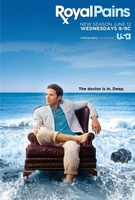 Royal Pains movie poster (2009) picture MOV_f1b62d5f