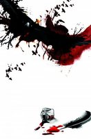 The Raven movie poster (2012) picture MOV_f3d6a730