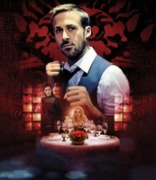 Only God Forgives movie poster (2013) picture MOV_f3df9ecf