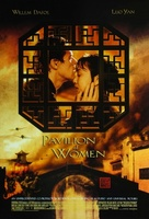 Pavilion of Women movie poster (2001) picture MOV_f476af30