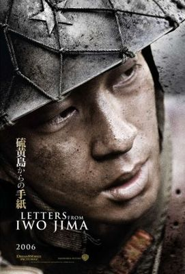 Letters from Iwo Jima movie poster (2006) poster MOV_f4778719