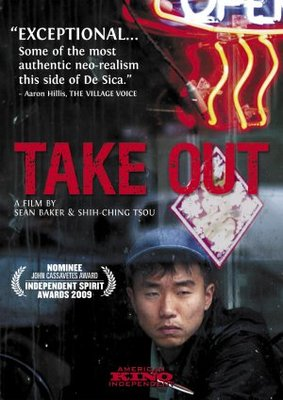 Take Out movie poster (2004) poster MOV_f4c72472