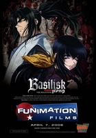 Basilisk: The Beginning movie poster (2006) picture MOV_f61b6cb4