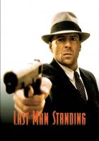 Last Man Standing movie poster (1996) picture MOV_f70c40cb