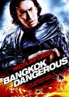 Bangkok Dangerous movie poster (2008) picture MOV_f754d8d7