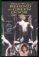Behind the Green Door: The Sequel movie poster (1986) picture MOV_f8242308