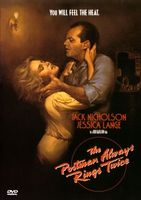 The Postman Always Rings Twice movie poster (1981) picture MOV_f89c9d05