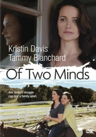 Of Two Minds movie poster (2012) picture MOV_f9a635ec