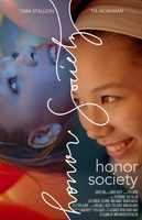 Honor Society movie poster (2013) picture MOV_f9b86a89