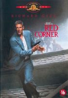 Red Corner movie poster (1997) picture MOV_f9be5907