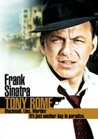Tony Rome movie poster (1967) picture MOV_5a650e18