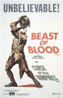 Beast of Blood movie poster (1971) picture MOV_fa21e41d