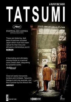 Tatsumi movie poster (2011) poster MOV_fa2cf7d5