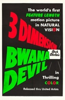 Bwana Devil movie poster (1952) picture MOV_fa74b0f3