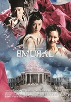 Mural movie poster (2011) picture MOV_0fc7d53e