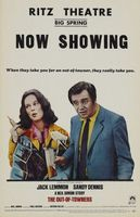 The Out-of-Towners movie poster (1970) picture MOV_faa73dac
