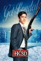 A Very Harold & Kumar Christmas movie poster (2010) picture MOV_fc32b271